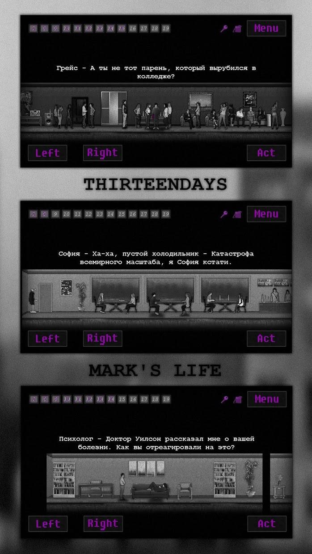 MARK'S LIFE 游戏截图4