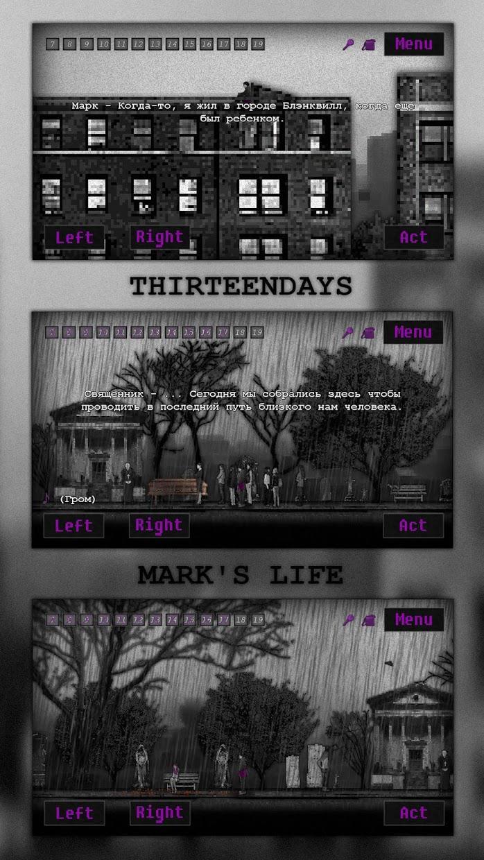 MARK'S LIFE 游戏截图5