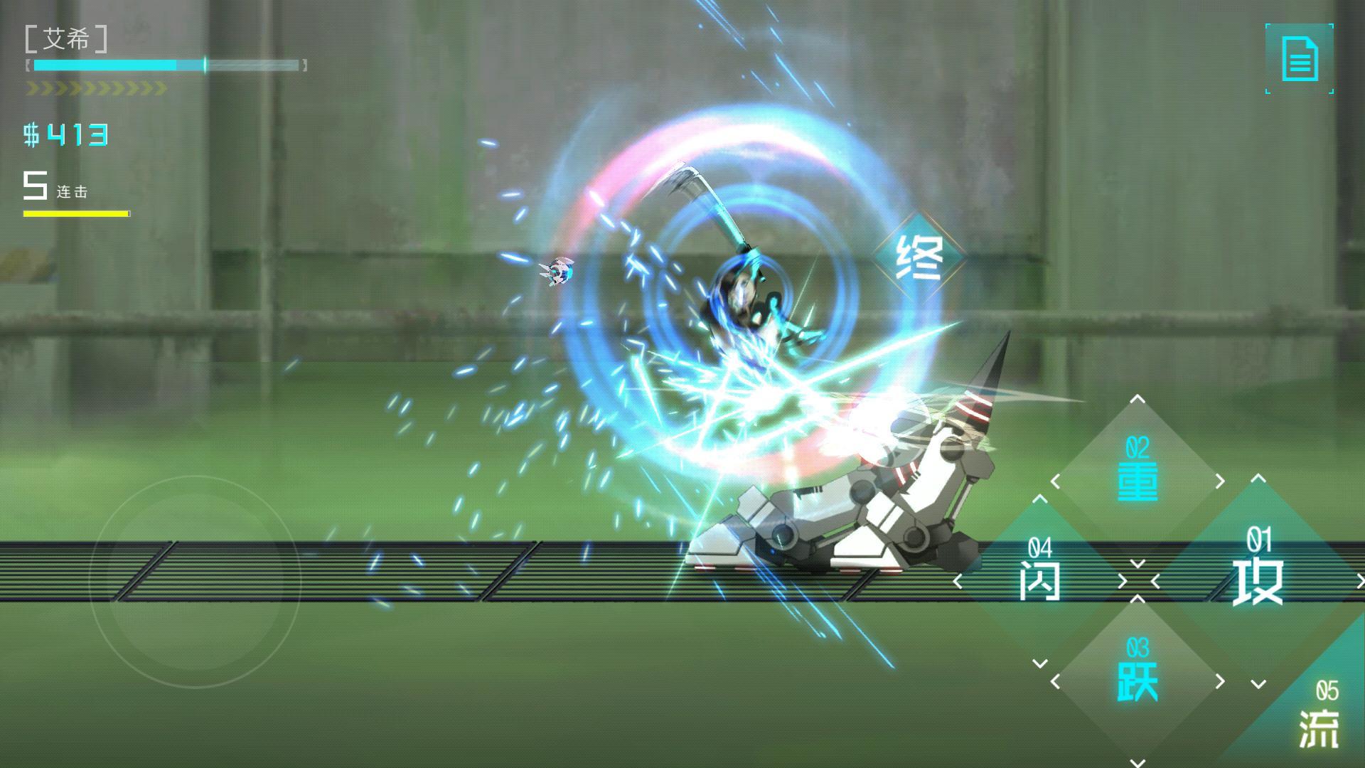 ICEY-艾希 游戏截图5