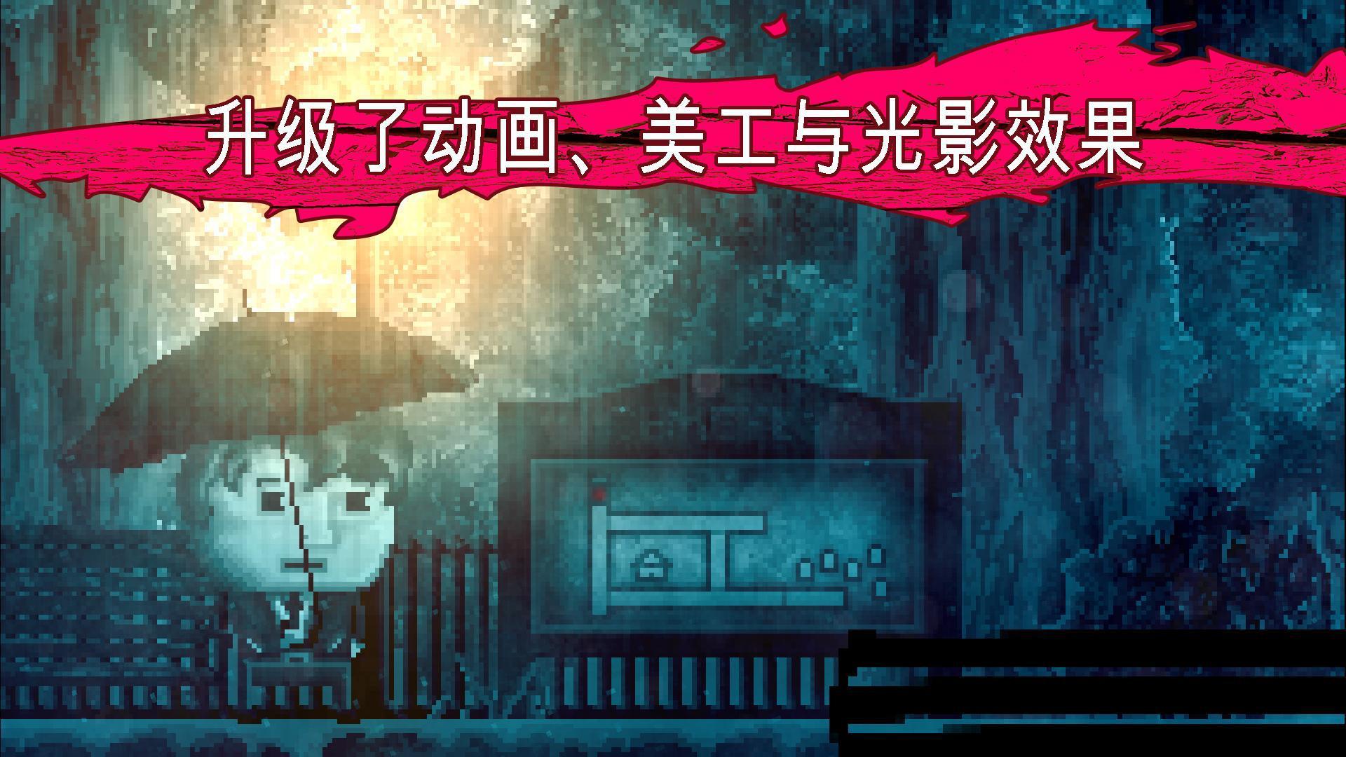 DISTRAINT: Deluxe Edition 游戏截图3