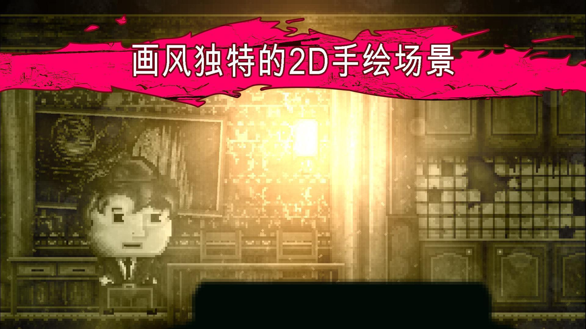 DISTRAINT: Deluxe Edition 游戏截图4
