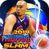 Philippine Slam! - 篮球