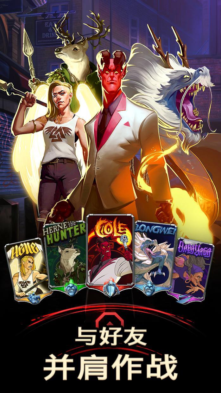 暗影之战:谜题 RPG 游戏截图1