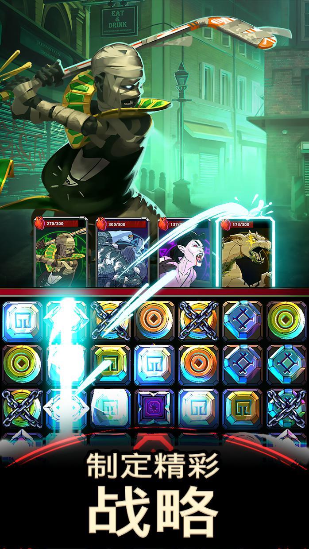 暗影之战:谜题 RPG 游戏截图2