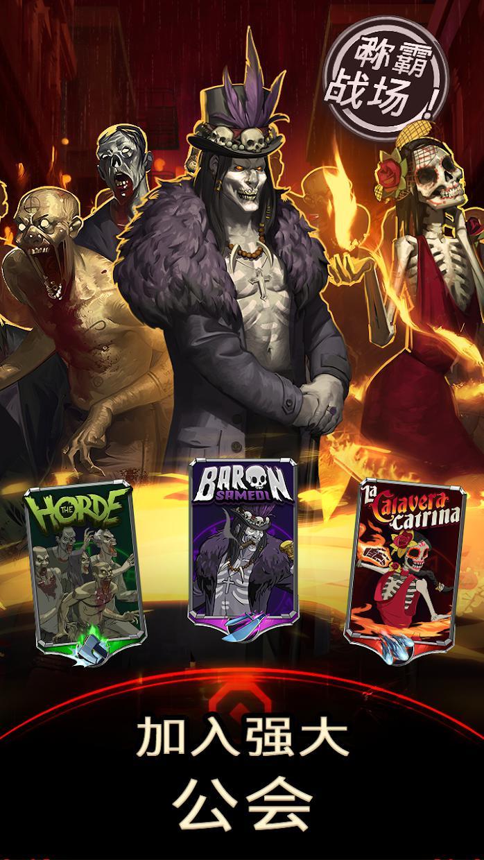 暗影之战:谜题 RPG 游戏截图4