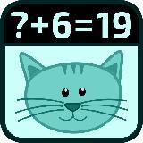 Math Addition Subtraction