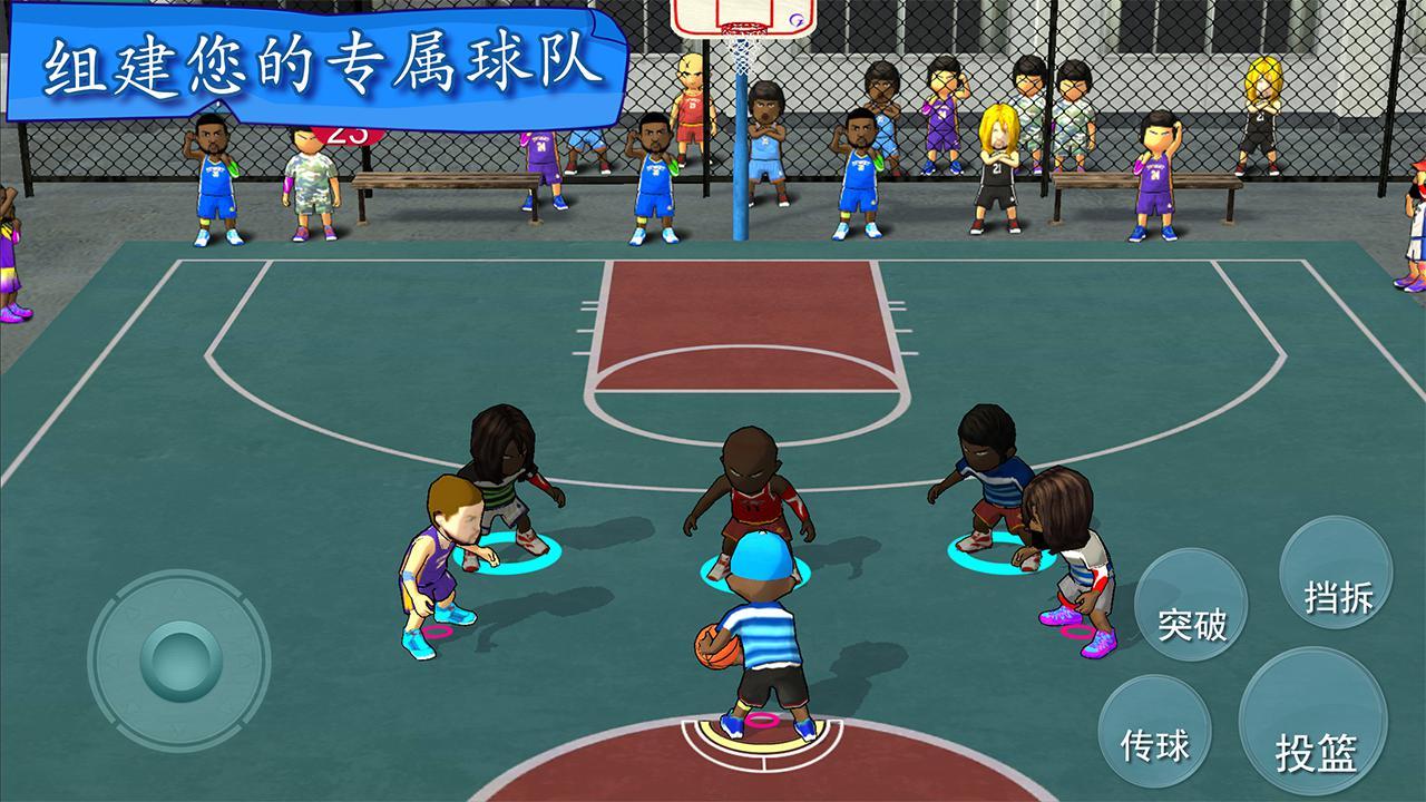 街头篮球联盟登不上怎么回事