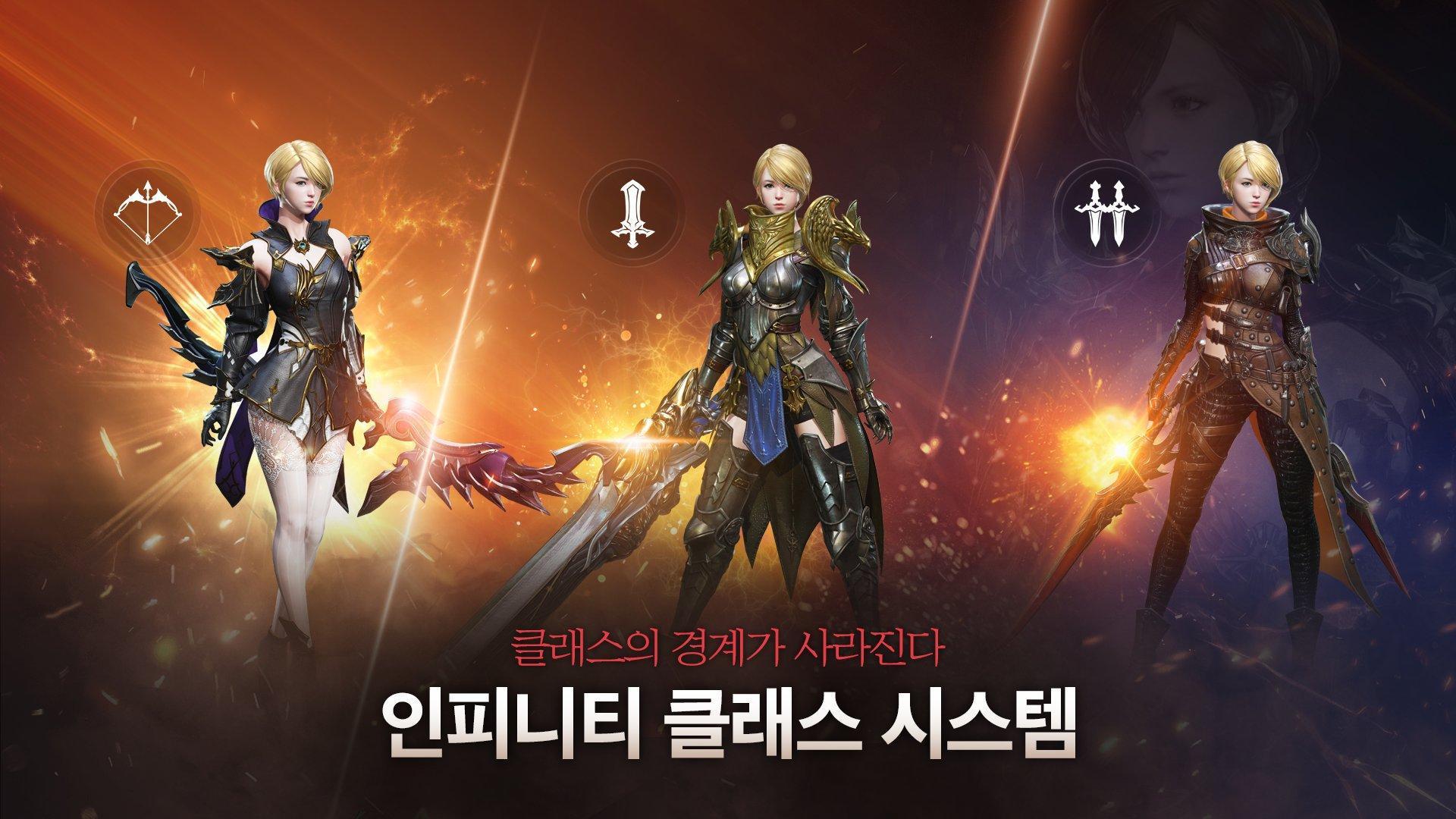 TRAHA(韩服) 游戏截图3