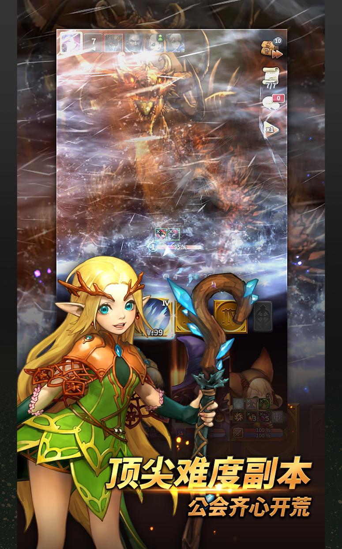 魔龙之魂 游戏截图5