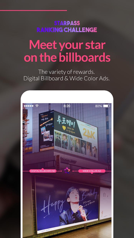 STARPASS - idol fandom app, SBS MTV The Show vote 游戏截图3