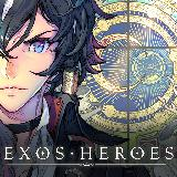 Exos Heroes(封闭测试版)