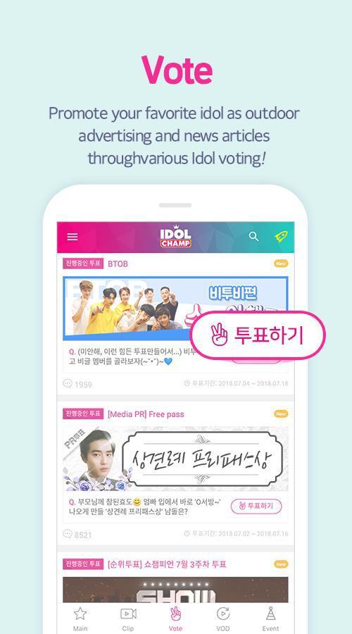 IDOLCHAMP - Showchampion, Fandom, K-pop, Idol 游戏截图3