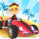 跑跑卡丁车 - Kart Racer 3D