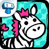 Zebra Evolution - Mutant Zebra Savanna Game