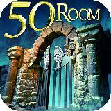 密室逃脱:挑战100个房间九