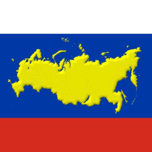 Российские регионы - Все карты, гербы и столицы РФ