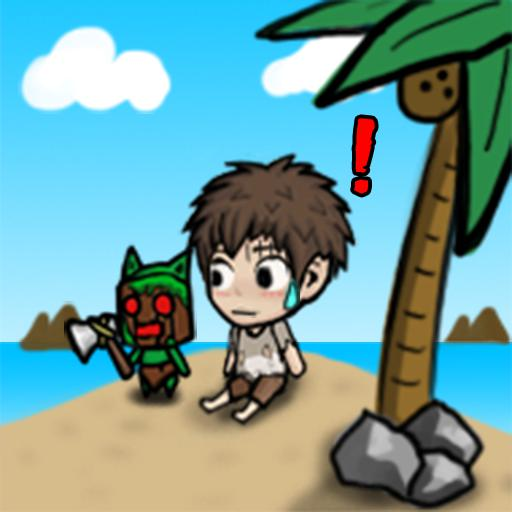 无人岛生存记