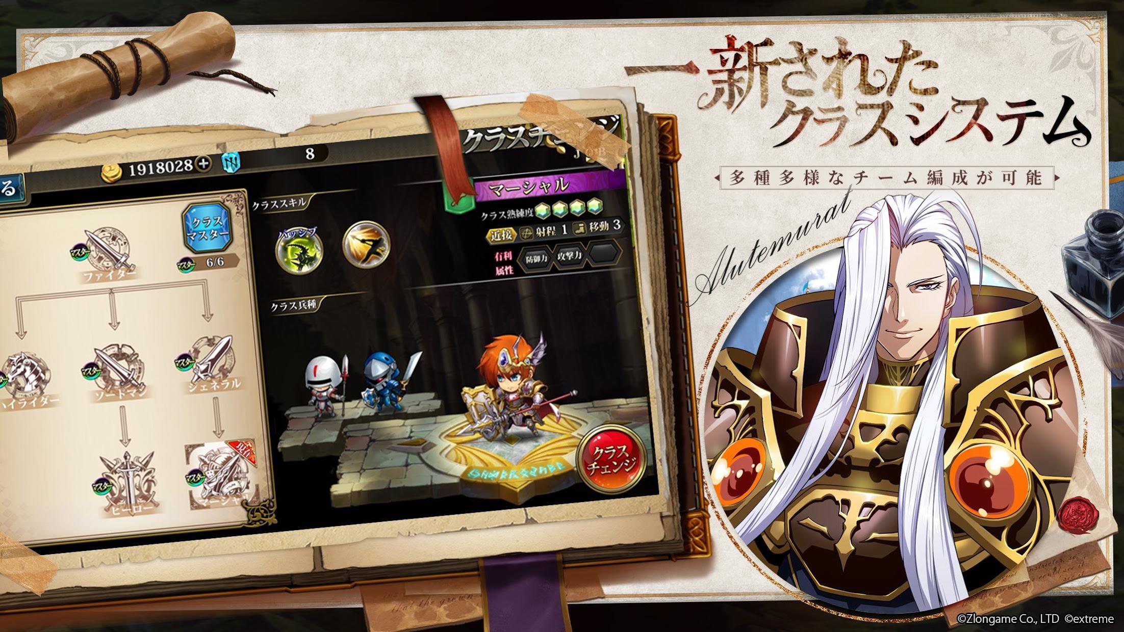 梦幻模拟战手游冰龙打法技巧分享