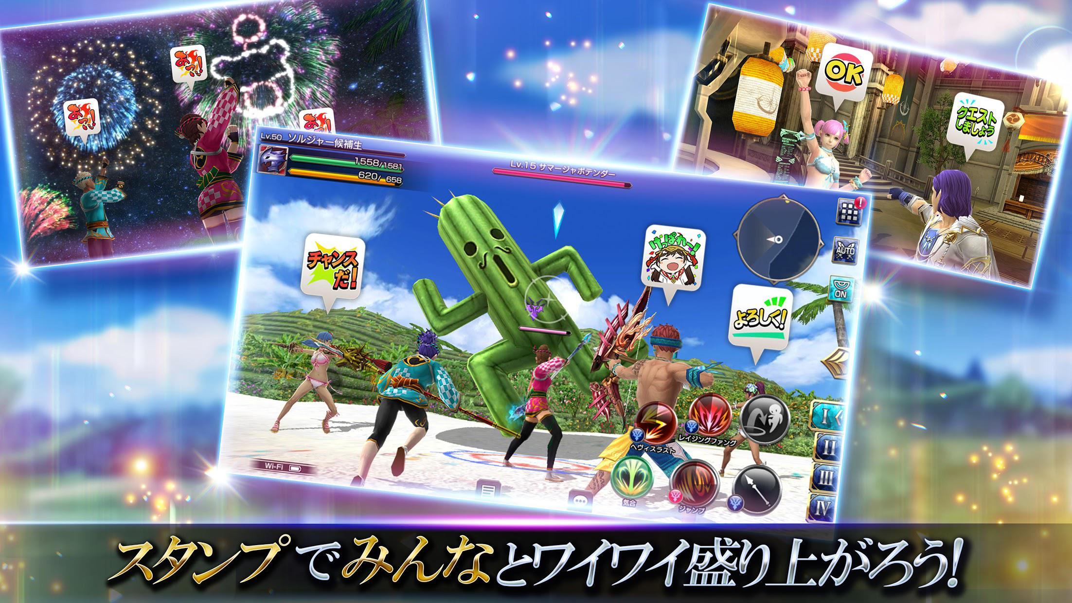 玩最终幻想:探险者力量一顿一顿的