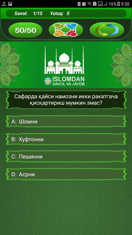 Islomdan Savol va Javob 游戏截图4