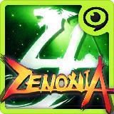 泽诺尼亚4