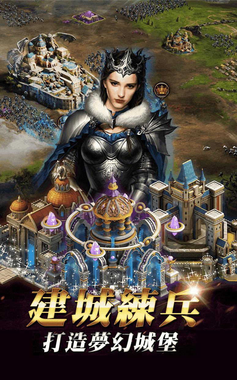 女王的纷争:明亮或黑暗 游戏截图2
