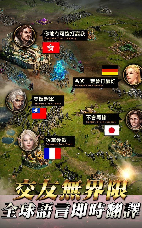 女王的纷争:明亮或黑暗 游戏截图5