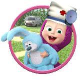 玛莎和熊:玩具医生