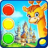 学习色彩 - 交互式教育游戏