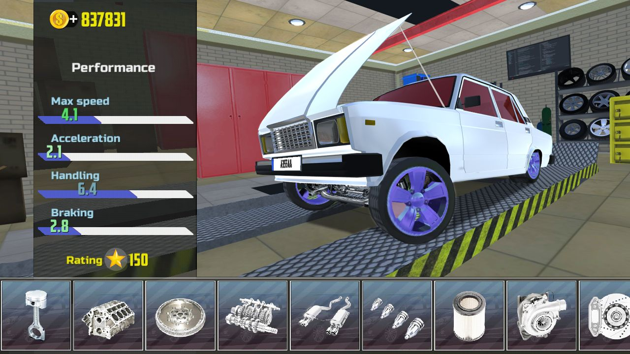 Car Simulator为什么安装不上