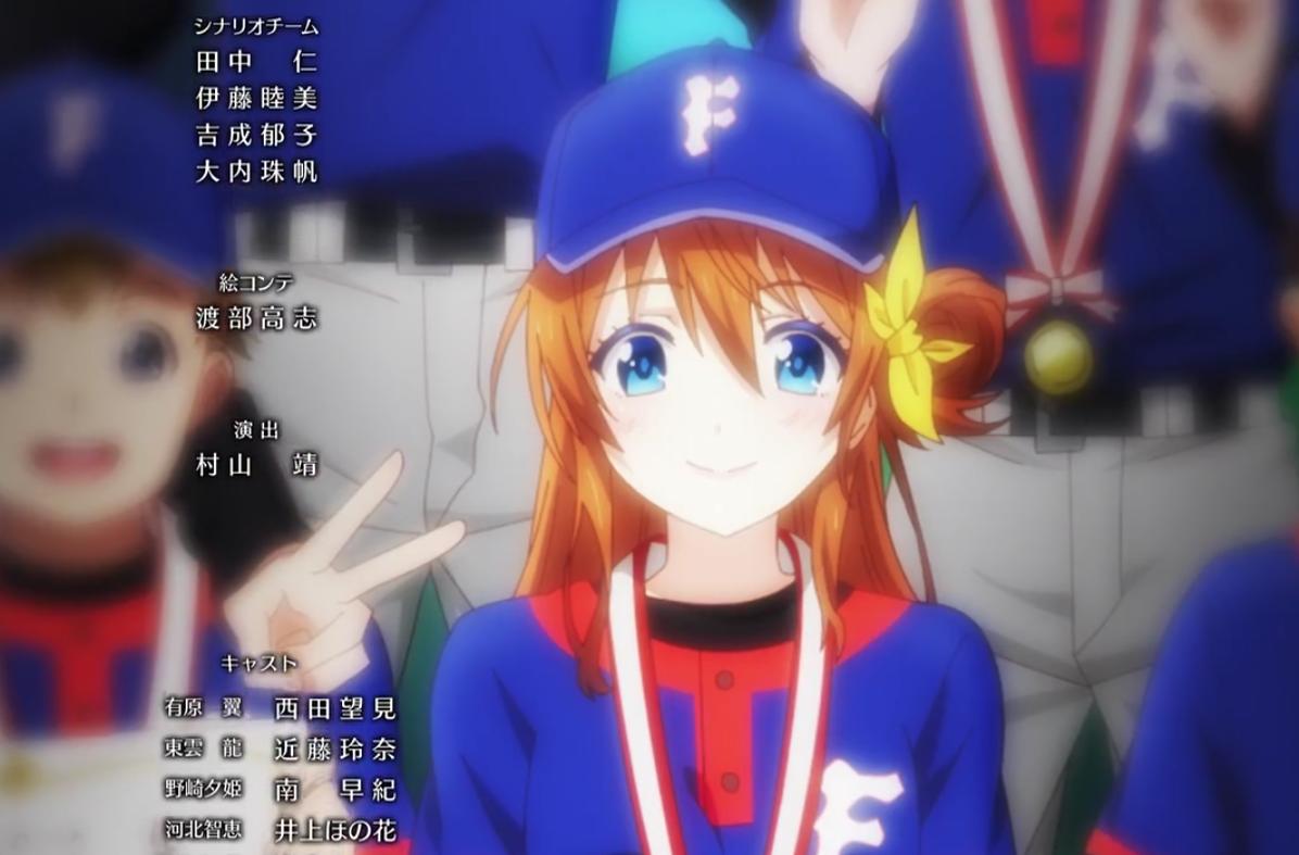 谁都没注意到的4月好片,《八月的棒球甜心》 图片14