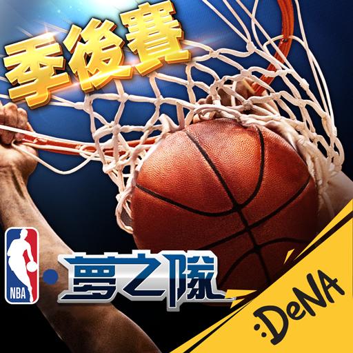 NBA梦之队:巨星传承