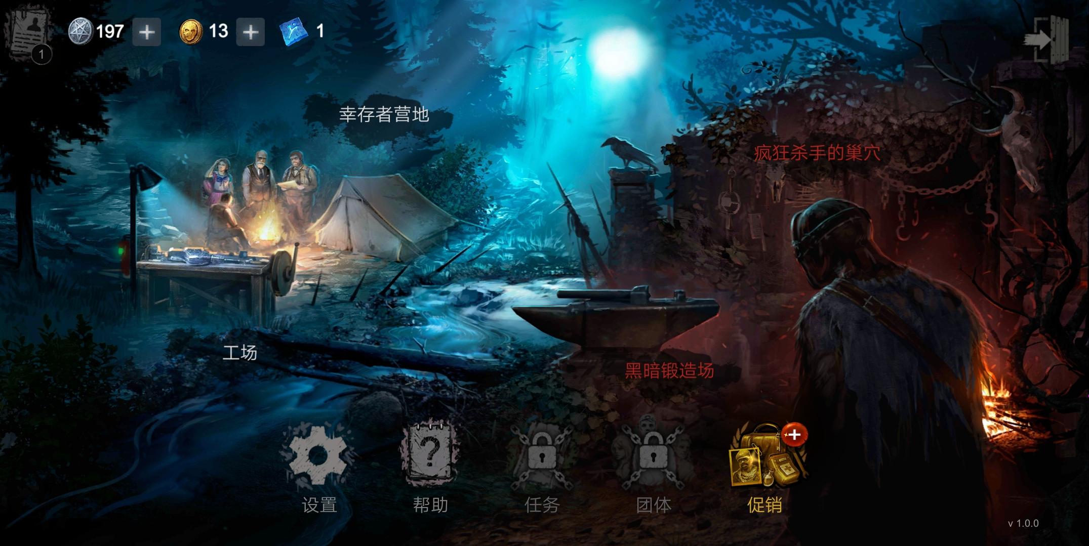 """恐怖领域 Horrorfield:第三人称视角的""""黎明杀机"""" 图片2"""