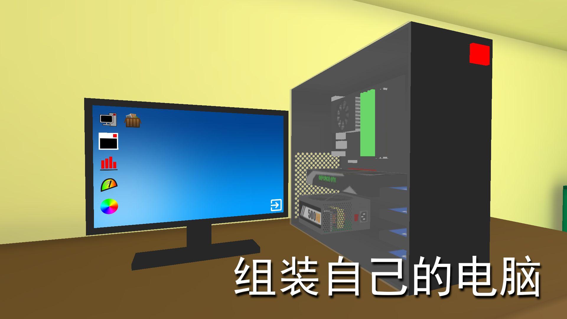 电脑模拟显示应用未安装怎么办