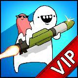 [VIP] 导弹 RPG