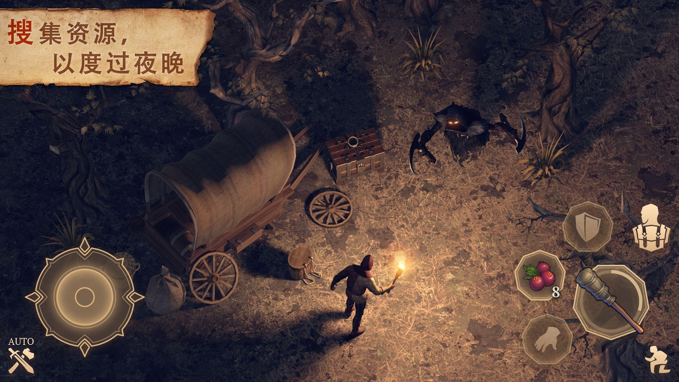 打开冷酷灵魂:黑暗幻想生存游戏提示网络异常或者连接不上