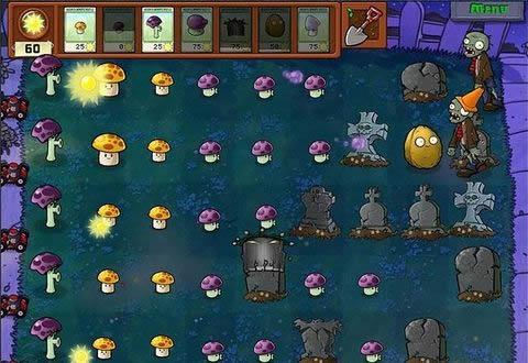 玩家们想知道植物大战僵尸对战模式玩法吗