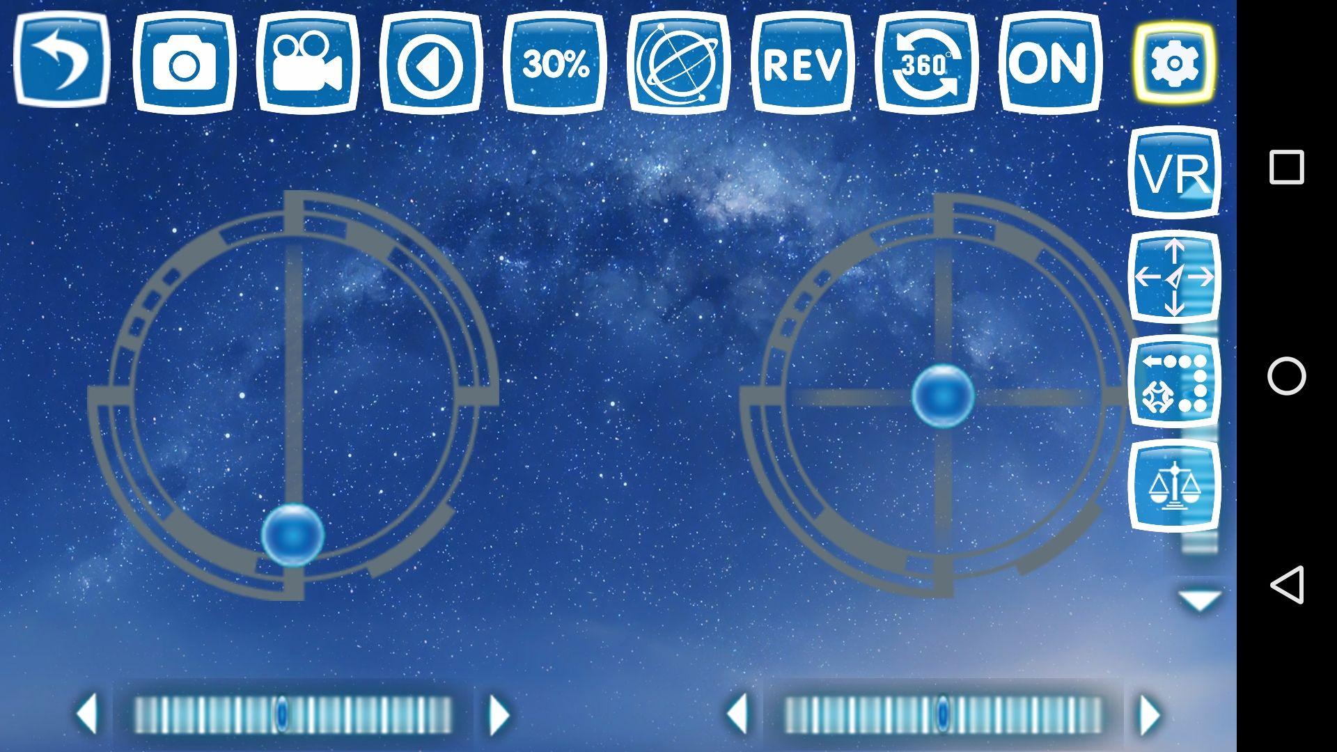 UGO drone 游戏截图5