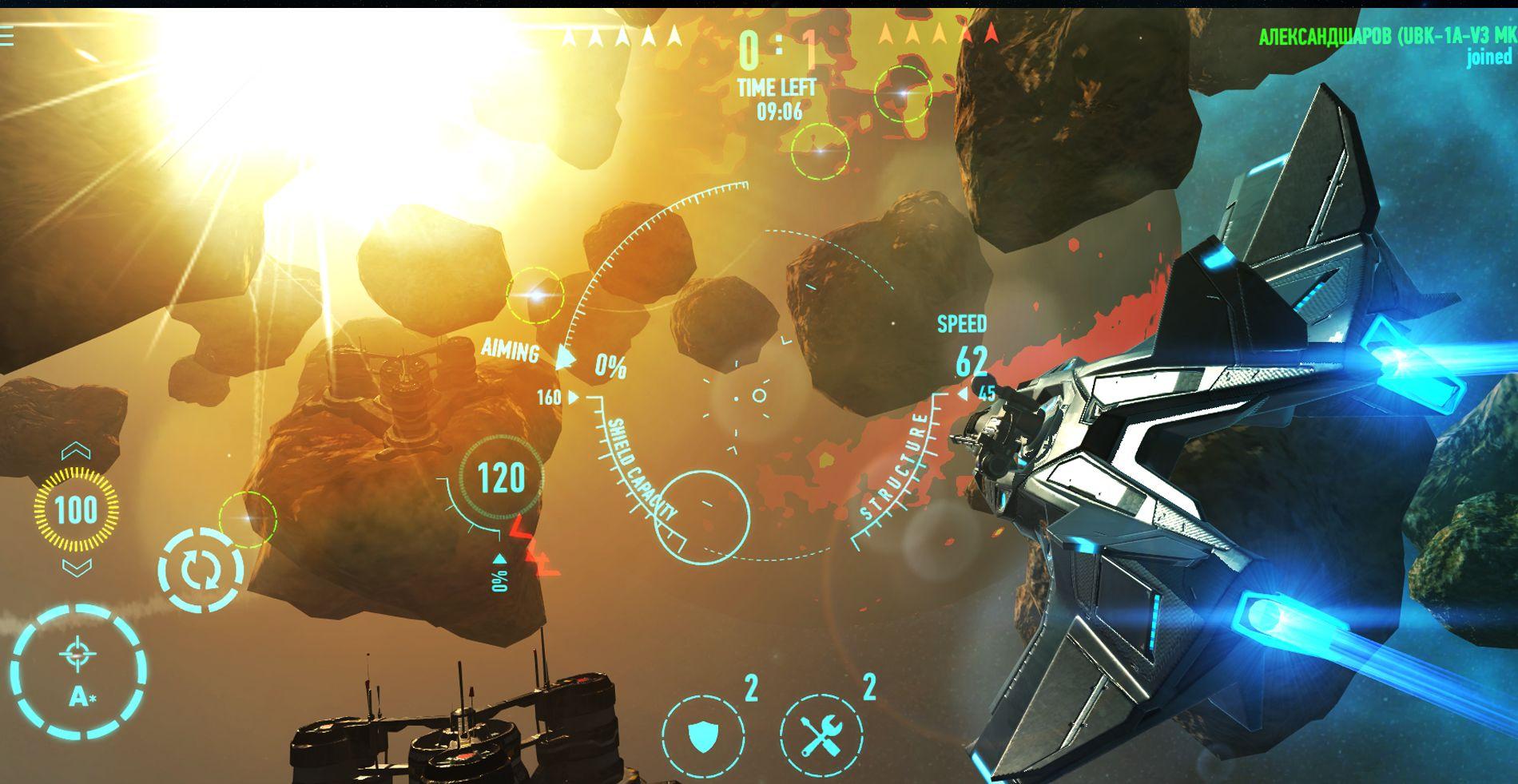 Star Combat 游戏截图2