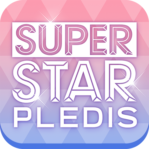 SUPERSTAR PLEDIS(日服)