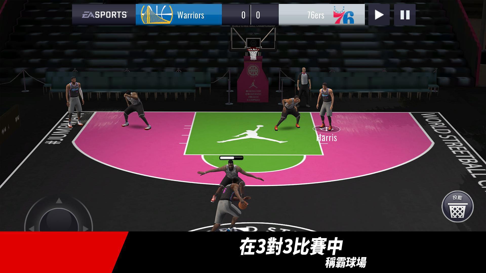 NBA LIVE Mobile(台服) 游戏截图3