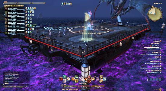 最终幻想15水神选项  你选对了吗