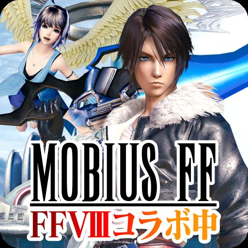 MOBIUS 最终幻想(日服)