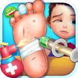 趣味脚医 – 儿童游戏
