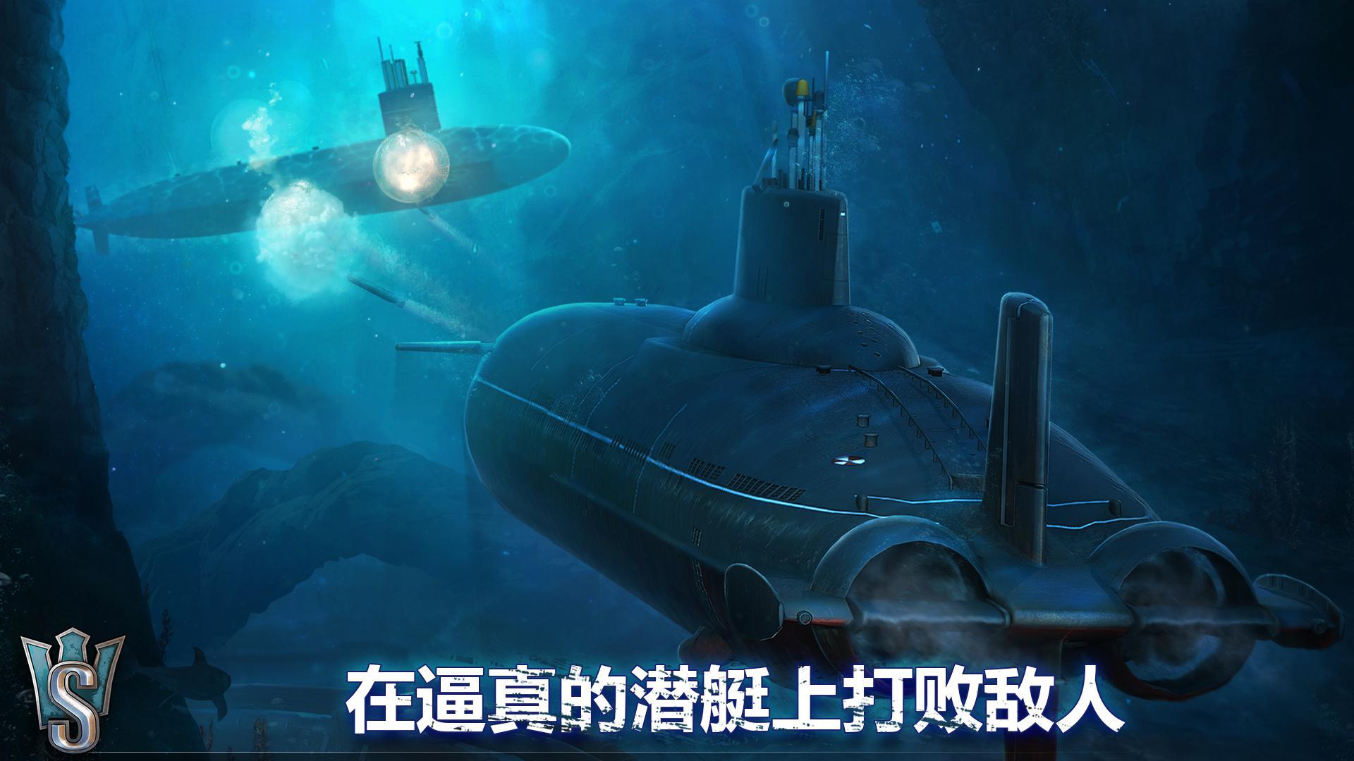 下载好了潜艇世界:海军射击3D战争游戏却无法安装