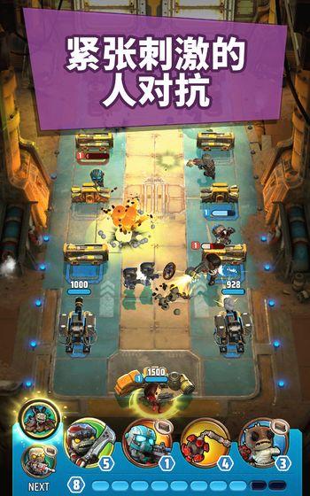 战争机器 POP!(Gears POP!) 游戏截图1