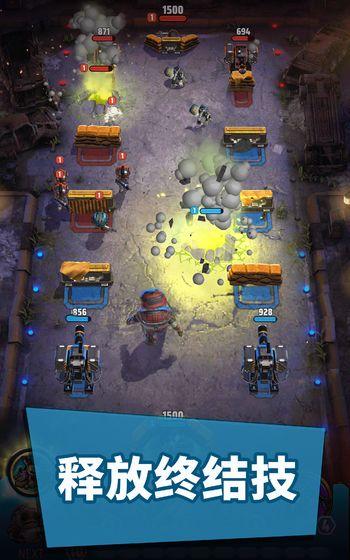战争机器 POP!(Gears POP!) 游戏截图6