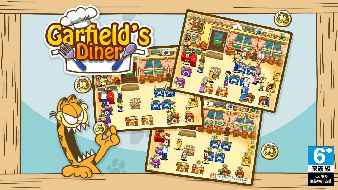 加菲猫餐厅 游戏截图2