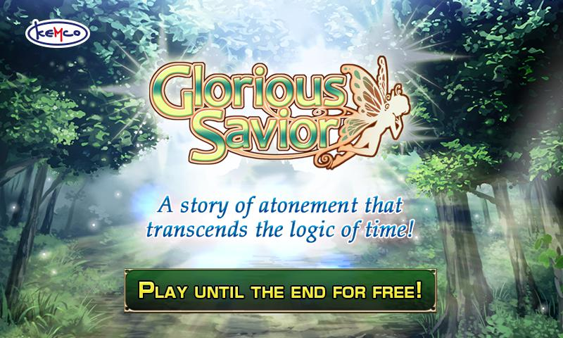RPG Glorious Savior 游戏截图1