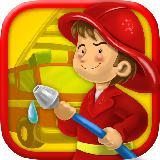 3D消防战士为孩子们